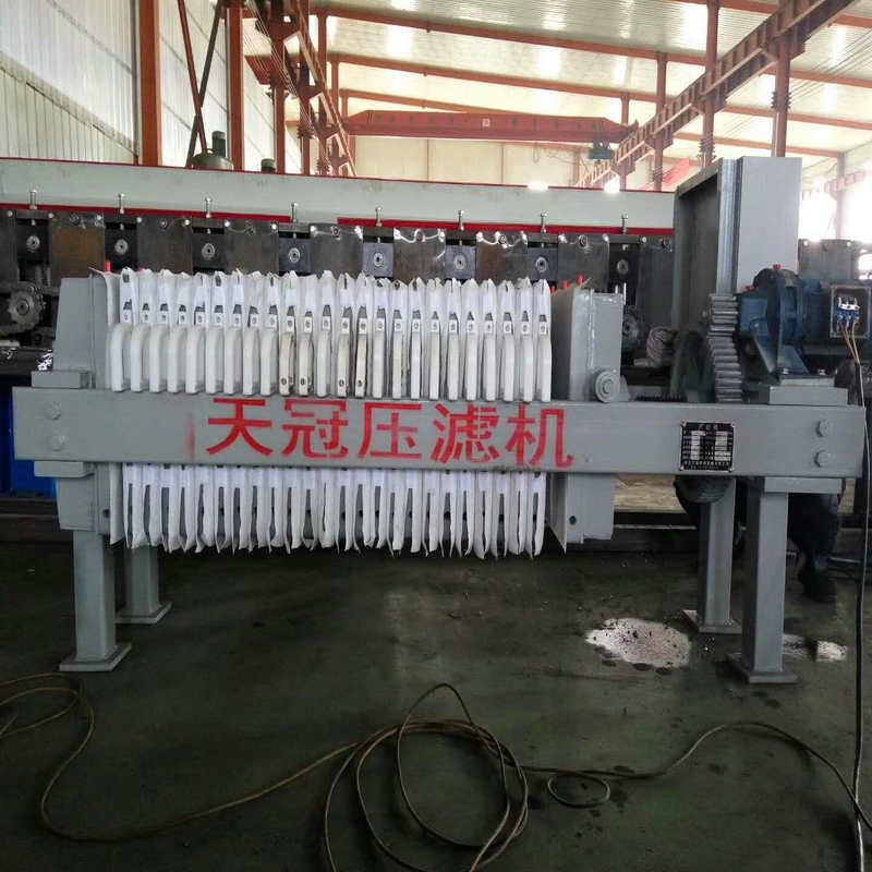 High Pressure Pharmacy Automatic Chamber Filter Press